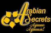 Arabian Secrets - Арабские Секреты Исцеления