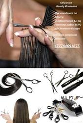 Профессиональное обучение парикмахер мастер-смежник
